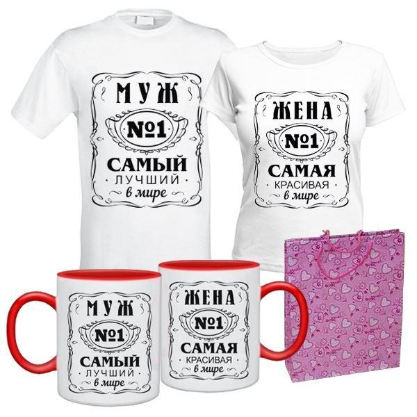 Набор подарочный из кружек и футболок Муж и жена