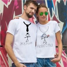 Парные футболки Это мы