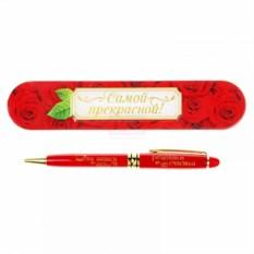Ручка Для записи рецептов счастья