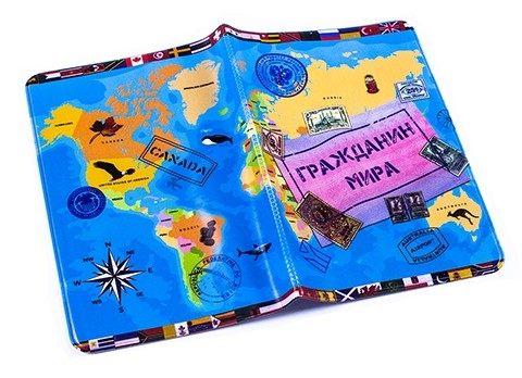Обложка для паспорта Гражданин мира