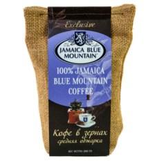 Кофе Ямайка Блю Маунтин, зерно, обжарка средняя (200 г)