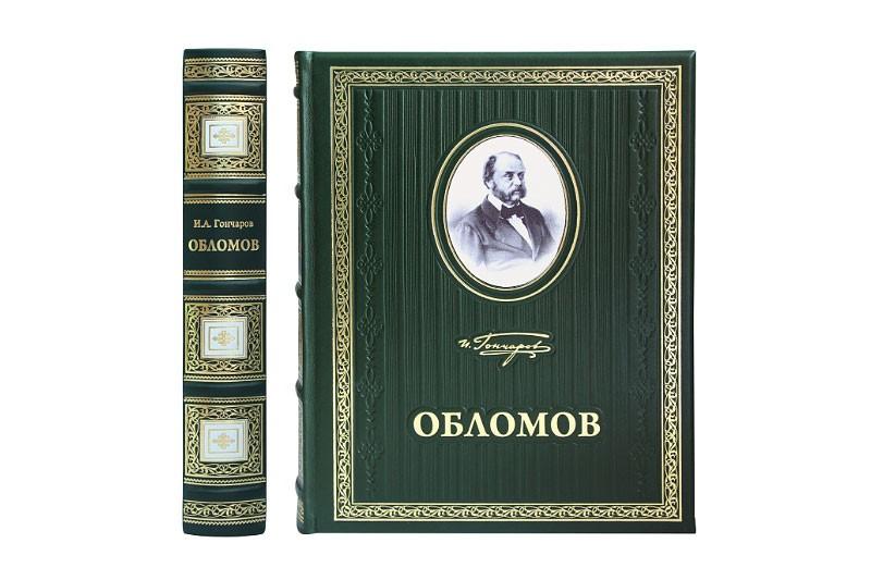 Подарочная книга «Обломов»