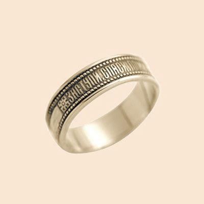 Охранное кольцо