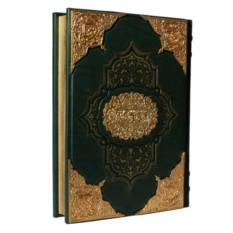 Книга Большой каран с литьём