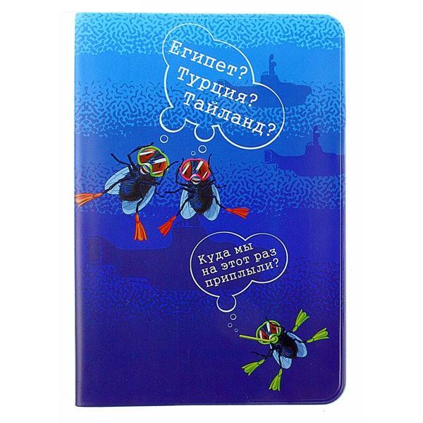 Обложка для паспорта Весёлые мухи