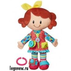 Кукла Playskool Одень друга и возьми с собой