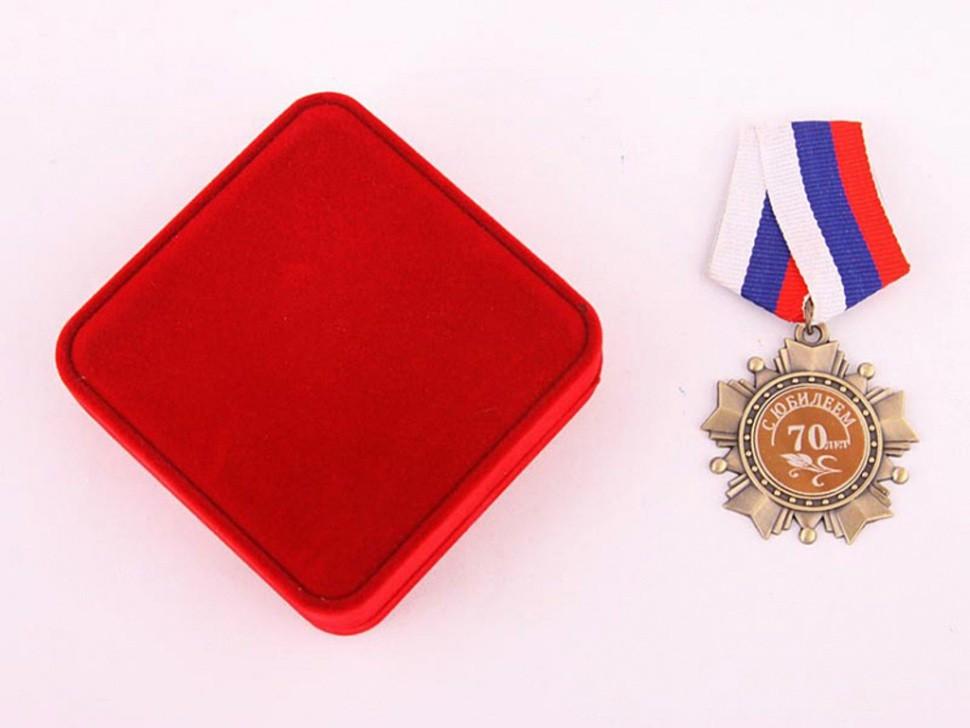 Подарочный орден С юбилеем 70 лет