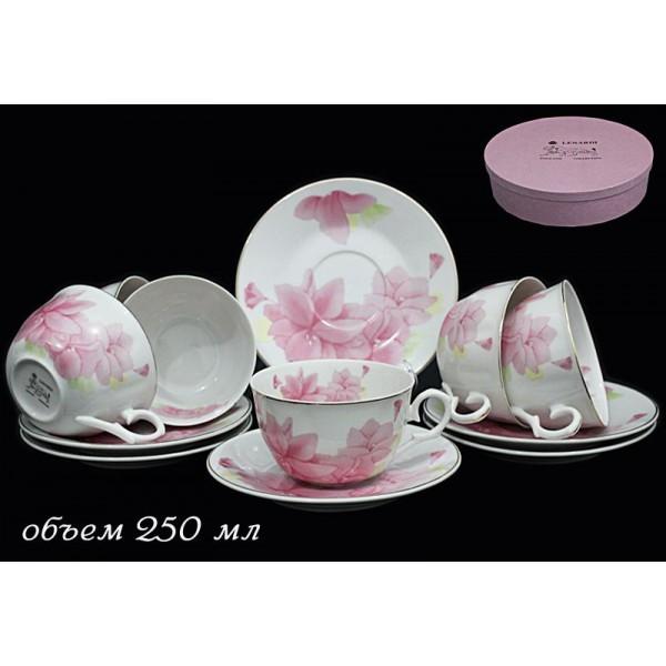 Фарфоровый чайный набор 12 предметов Нежность