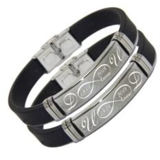 Парные браслеты для влюбленных с гравировкой