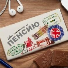Шоколадная открытка  Пора на пенсию