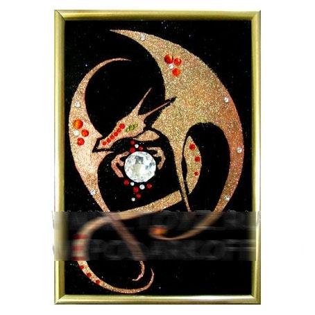 Картина «Сердце дракона»
