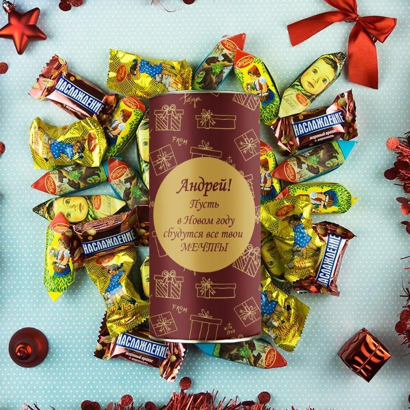кассиры поздравления к маленьким подарочкам конфеты отношении исторических мест