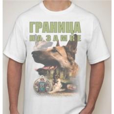 Мужская футболка Граница на замке