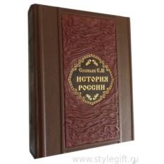Книга «История России с древнейших времен. Соловьев»