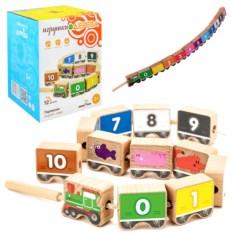 Игровой набор «Паровозик шнуровка-цифры»