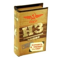 Малая деревянная книга-сейф Неприкосновенный запас