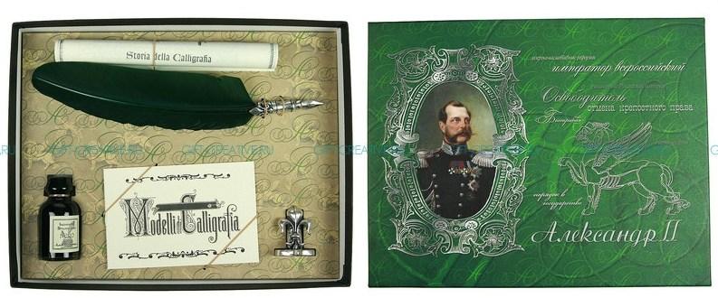 Подарочный набор для письма Александр II