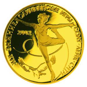 Монета «Солт-Лейк-Сити»
