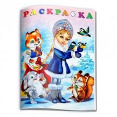 Новогодняя раскраска для малышей Снегурочка