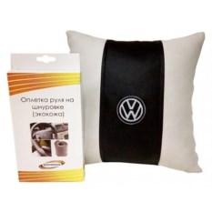 Подарочный набор (подушка, оплетка руля), Volkswagen