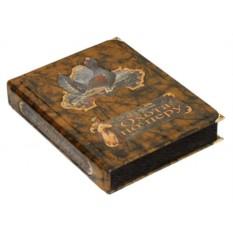Подарочная книга Охота по перу