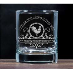 Бокал для виски С годом огненного петуха