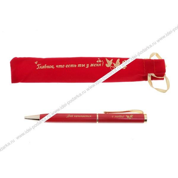 Ручка в мешочке Все начинается с любви