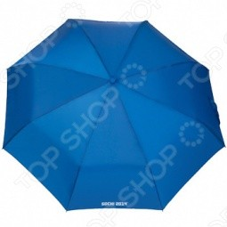 Зонт-автомат «Сочи 2014»