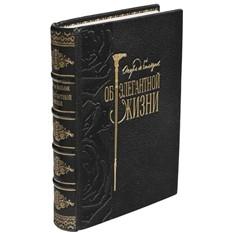 Книга Об элегантной жизни О. де Бальзак
