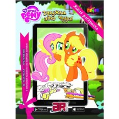 """3D-раскраска """"Мой маленький пони: Дружба – это чудо!"""""""