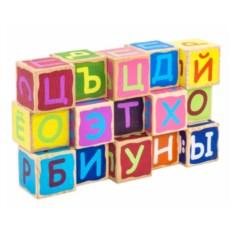 Цветные кубики Азбука (15 штук)
