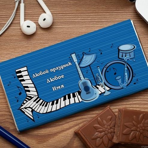 Шоколадная открытка Мелодия