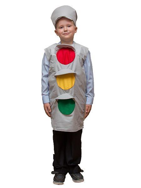 Карнавальный костюм Светофор, от 6 лет