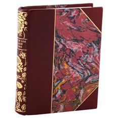 Подарочные книги Жемчужины русской поэзии (В 2-х томах)