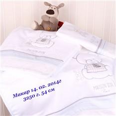 Комплект голубых детских полотенец с именной вышивкой