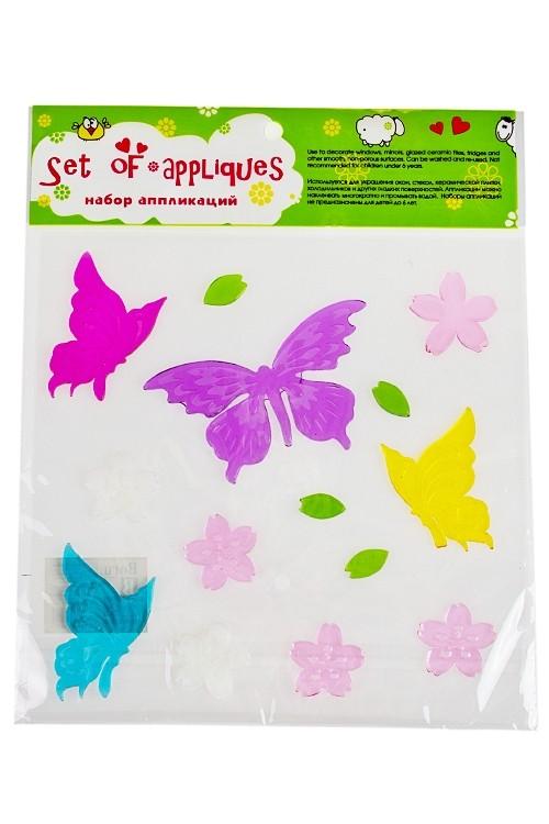 Набор аппликаций Бабочки