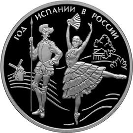 Монета - Год Испании в России и России в Испании