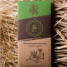 Ремесленный шоколад с цветами корицы 70%