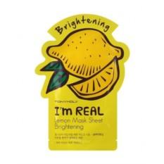 Тканевая маска с экстрактом лимона I'm Real Lemon Mask Sheet
