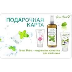 Электронный подарочный сертификат Green Mama