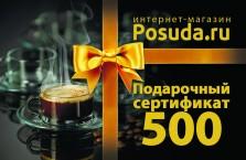 Подарочный сертификат Рosuda.ru