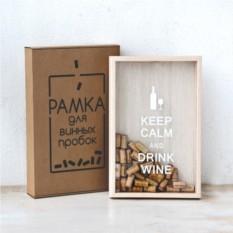 Копилка для винных пробок Keep Calm (Светлое дерево)