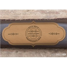 Набор именных шампуров «Кручу - верчу, нашампурить хочу»