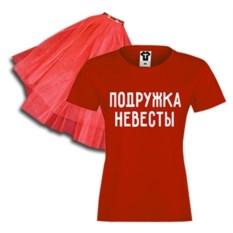 Красный набор на девичник Подружка невесты