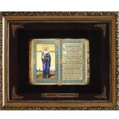 Православное панно Св. Анастасия Узорешительница