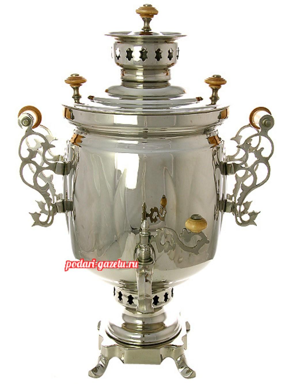 Угольный самовар (жаровый, дровяной) на 5 литров, цилиндр никелированный Листья с ажурными ручками