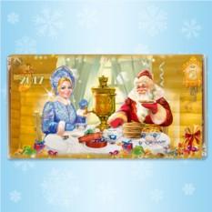 Шоколадная открытка «Чаепитие с Дедом Морозом»