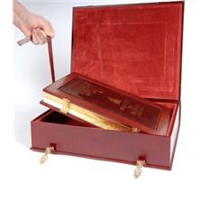 Подарочная книга Четыре столетия под запретом (в коробе)