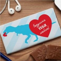 Шоколадная открытка  Безумная любовь