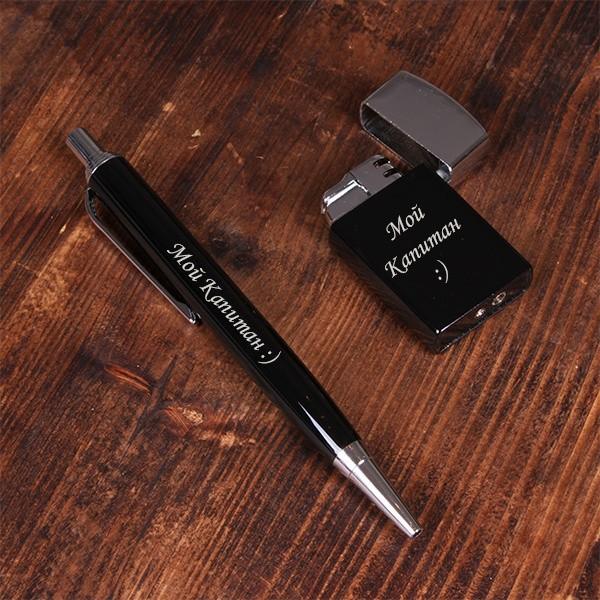 Набор: ручка и зажигалка с гравировкой, черный